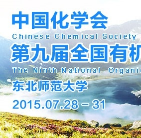 The 9th National Organic Chemistry Conference