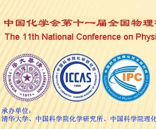 The 11th National Conference on Physical Organic Chemistry