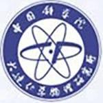 Dalian Institute of Chemical Physics, China